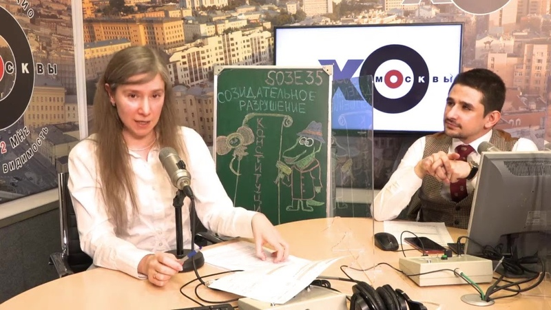 Статус Неподписание указа о плебисците Указное право Шумпетер Сезон 3 вып 35 26 мая 2020