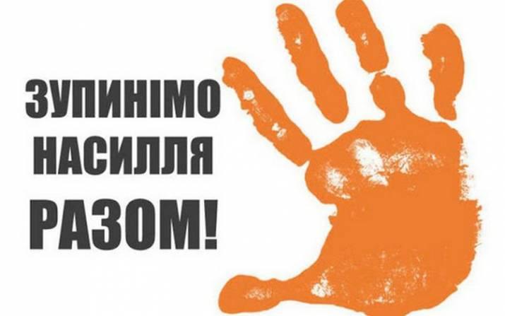 В Северодонецке под стенами полиции организовывают акцию протеста