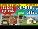 Бизнес Тренинги В Тюмени Тюмень