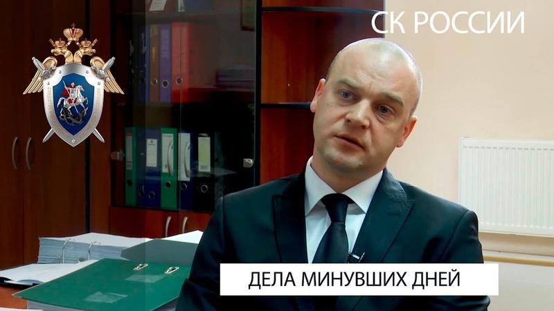 Дела минувших дней: Денис Лычкин