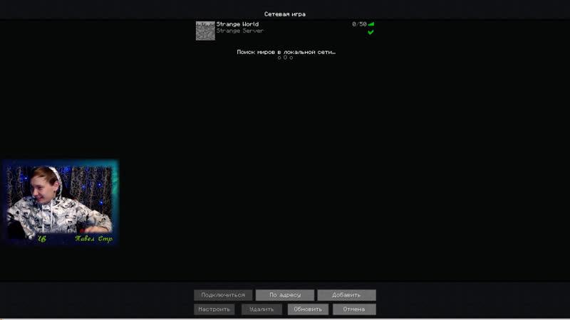 Minecraft Strange World 4. Снабжение замка.