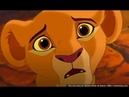 Король лев - Откуда дети берутся ( прикол )