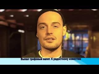 Тимати x GUF - Москва (Дед Архимед)