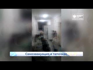 Скандальный переезд из 5 больницы со скандалом.  Новости Кирова.