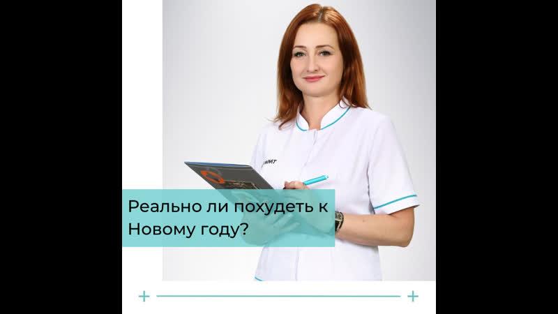 Эндокринолог Орлова Е И