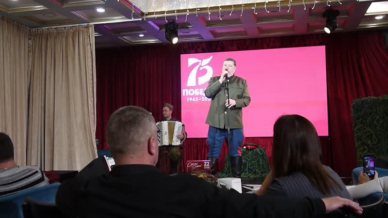 Презентация альбома Сергея Дикого Песни Победы