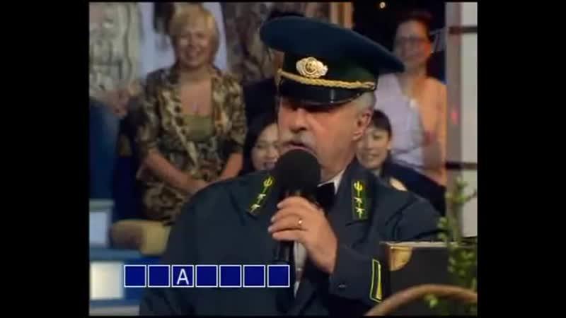 Поле Чудес Выпуск 4 7 2008 Первый Канал