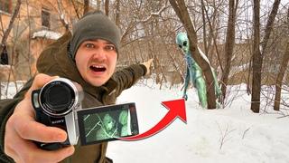 Сняли контакт пришельцев на скрытую камеру в лесу! Реальные кадры инопланетян.