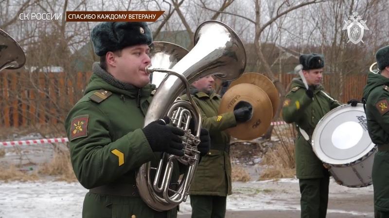 Армия России провела парад для одного ветерана Великой Отечественной