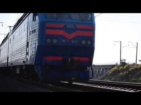 ЧС7-188 с поездом №798 сообщением Запорожье-1-Харьков.И приветливая бригада