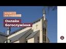 Богослужение в Храме на Подоле Владимир Боровый ✞ Храм на Подоле 6 июня 2020