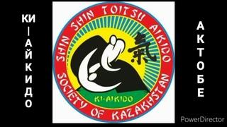 ЗарисовКи с занятий Ки-Айкидо в Актобе ( 1 )