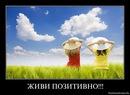 Наталья Алексеева фотография #10