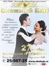 Личный фотоальбом Екатерины Семиколеновой
