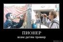 Фотоальбом человека Константина Лапчевского