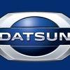 Datsun Автон| Йошкар-Ола