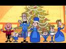 Рождественская история Мистера Магу 1962, США, мультфильм
