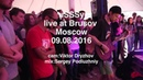 Usssy live on the ship Brusov