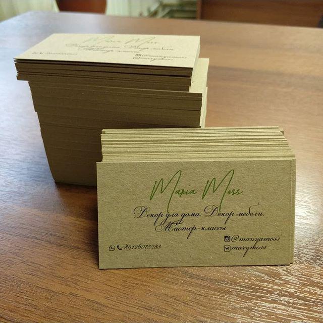 А ЗНАЕТЕ ЛИ ВЫ ЧТО?Приближенные к современным визитные карточки использовались во Франции - Типография Седьмой Легион