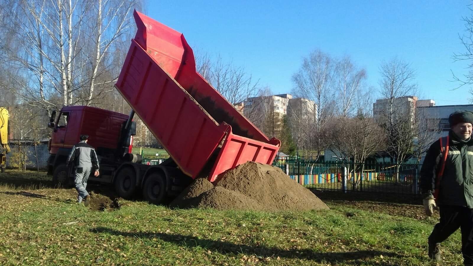 Завоз песка в целях подготовки к зимнему