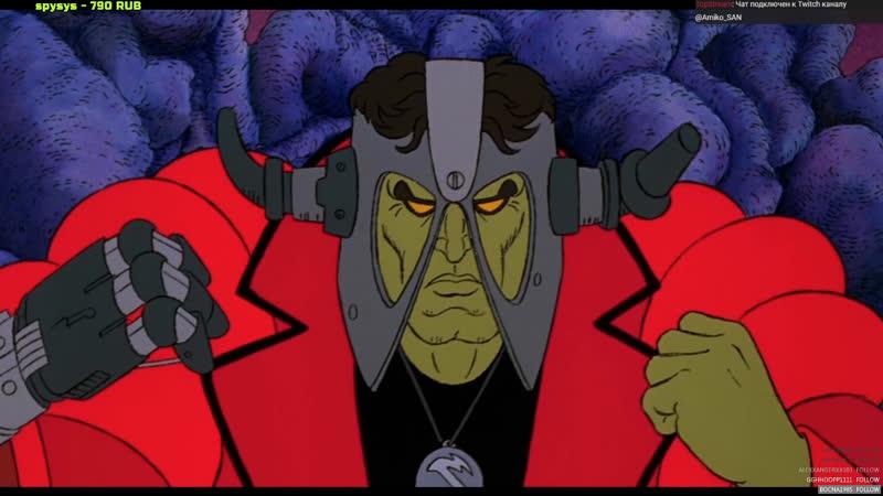 Смотрим фантастику 70х 80х Тайна 3й планеты Heavy Metal Дикая Планета Волшебники Огонь и Лёд 5x4