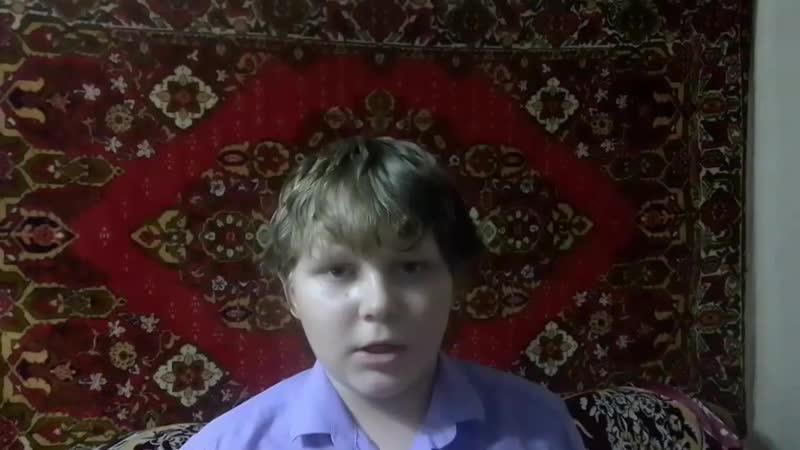 Гуськов Леонтий Ефимович Рассказывает Шибаков Артём 6б