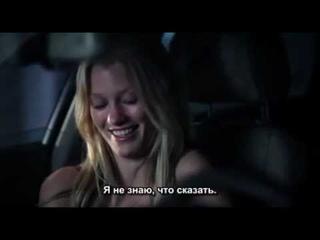 Черри / About Cherry ( США,2012) с рус.субтитрами