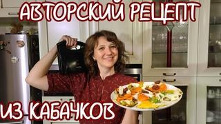 Идеальное тесто из кабачков. Авторский рецепт. Вафельница Великие Реки Кубань-1.