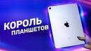 IPad Air 2020 — новый король планшетов! от BIG GEEK