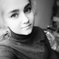 Ксения Барсова