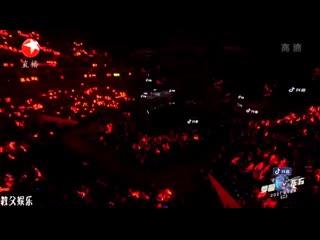выступление Чжаня часть 1.1
