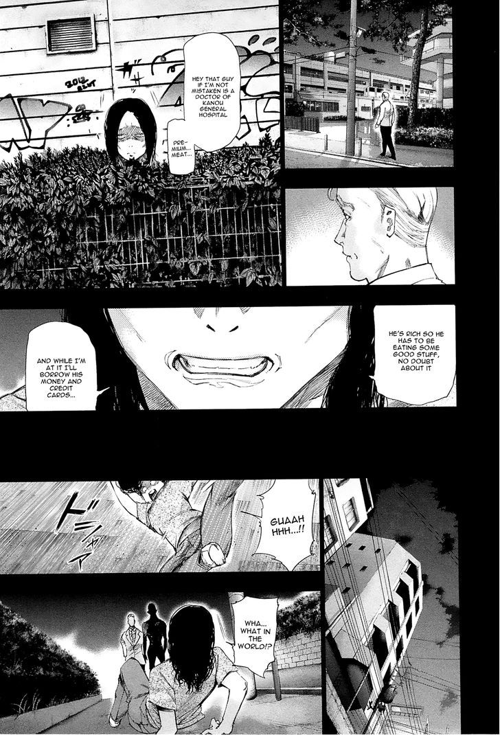 Tokyo Ghoul, Vol.10 Chapter 92 Lady, image #5