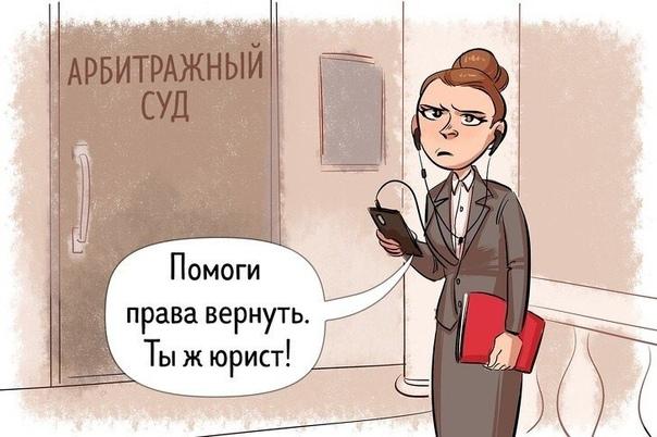 Тыжпрограммист