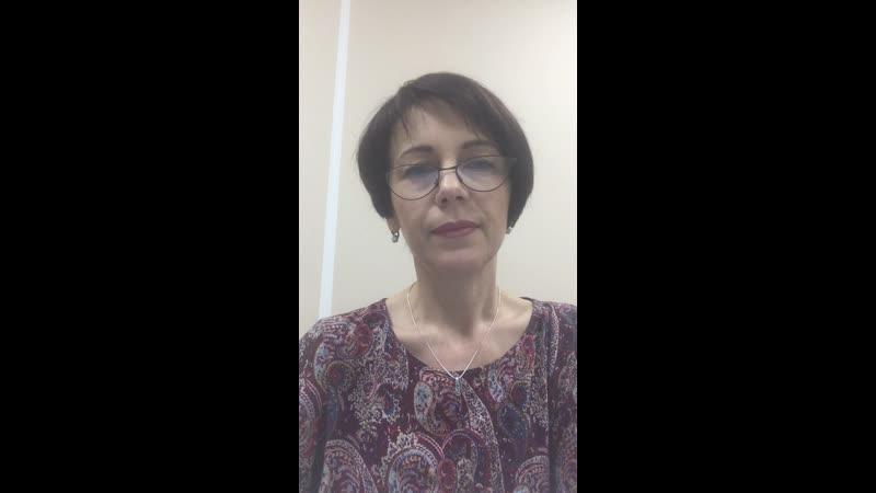 Мужчина и женщина особенности отношений Психолог Рыбакова Наталья