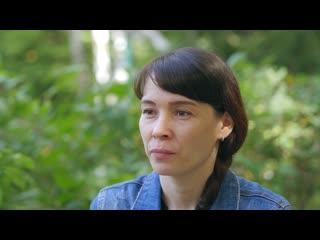«После мечты», документальный фильм проекта «Мечтай со мной» (16+)