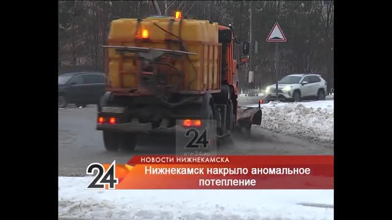 В Нижнекамске дороги из за ледяного дождя превратились в каток