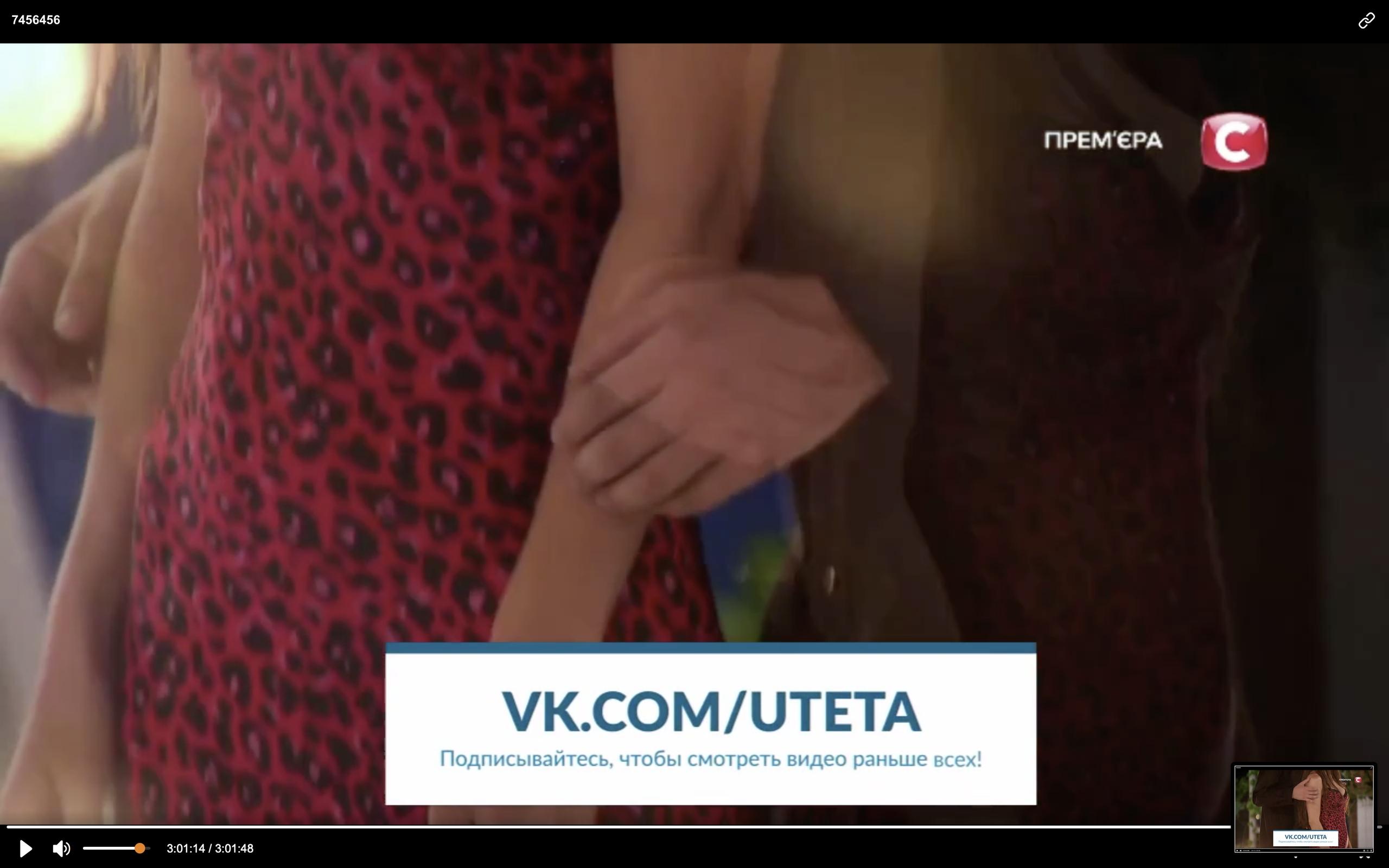 Bachelorette Ukraine - Season 1 - Ksenia Mishina - Episode Discussion - *Sleuthing Spoilers* - Page 5 7xXCmdnYBU8