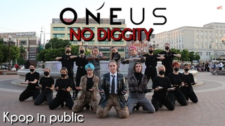 [K-POP IN PUBLIC] ONEUS(원어스) _ No diggity(반박불가) | Dance Cover by JDF From Russia