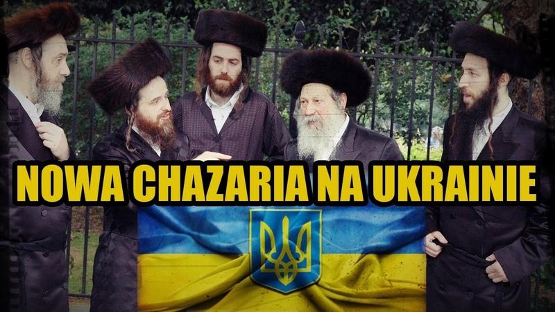 Nowa Chazaria na Ukrainie - GOŚCIE NASZEGO STUDIA 10