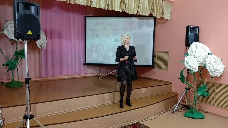 Татьяна Воробьёва Красивая счастливая влюблённая