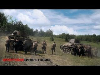 Редкие съемки Рижской наступательной операции сентября 1944 года. (Первый этап)