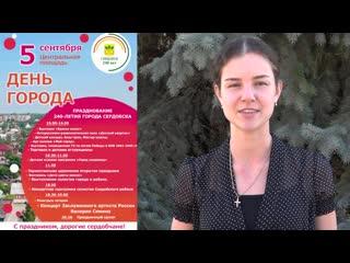 Сердобск ТВ - Анонс День города. Сердобску 240 лет