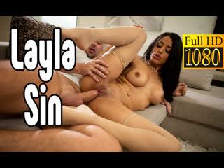 Layla Sin Нежный секс  [Трах, all sex, porn, big tits, Milf, инцест, порно blowjob brazzers секс анальное] секс порно