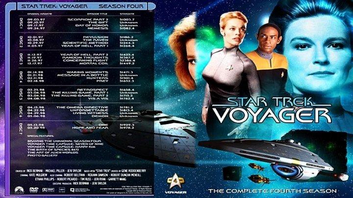 Звёздный путь Вояджер 83 Охотники 1998 фантастика боевик приключения