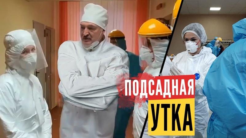 Ольга Карач из настоящего COVID стационара лукашенко в красной зоне это фейк