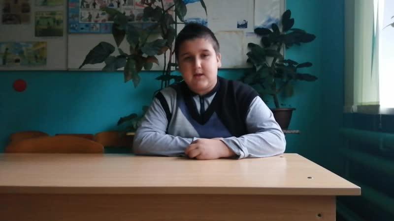 Бирюков Александр