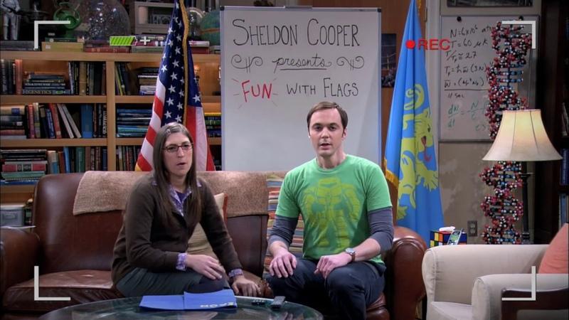 Теория большого взрыва Первый выпуск занимательных флагов с Шелдоном Купером