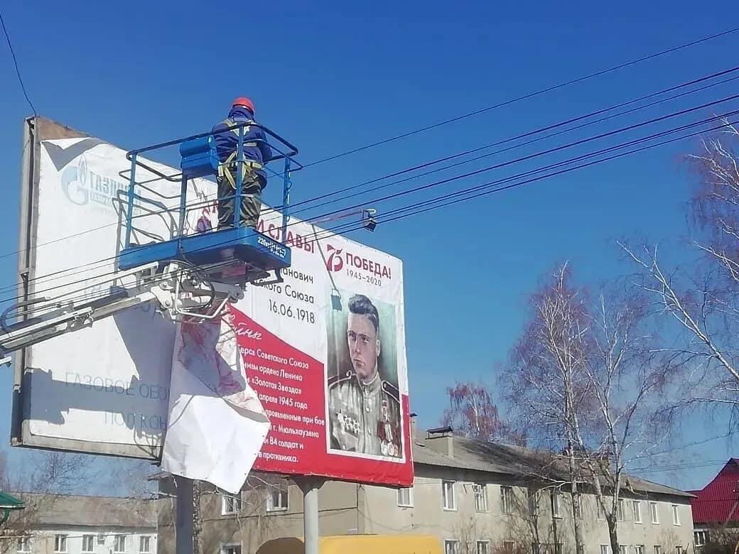 В Петровске идёт подготовка к предстоящему юбилейному Дню Победы, до празднования которого остаётся чуть более двух недель