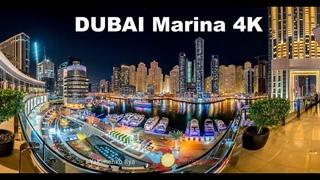 Dubai Marina , Дубай Марина [4K]