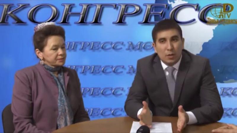 Конгресс мөнбәре Данис Шакиров һәм Кадрия Идрисова